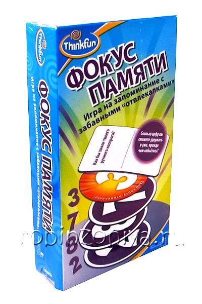 Настольная игра Фокус памяти Thinkfun купить с доставкой по России в интернет-магазине robinzoniya.ru.