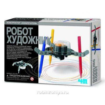 Конструктор 4M Робот художник