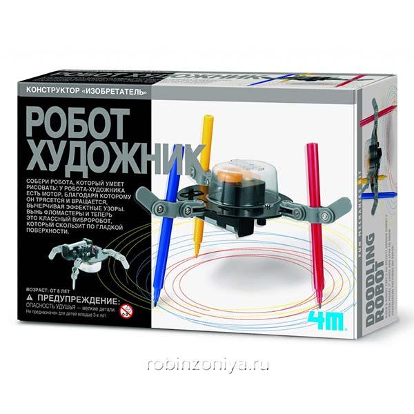 Конструктор 4M Робот художник купить с доставкой по России в интернет-магазине Робинзония.