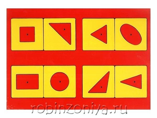 Рамка с вкладышами Геометрические фигуры 1 категория купить в интернет-магазине robinzoniya.ru.
