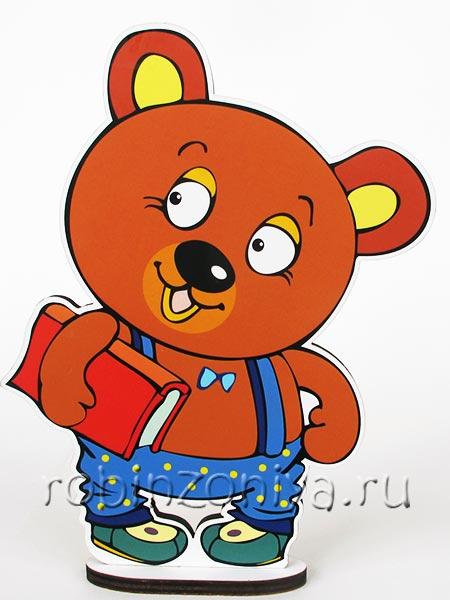 Игры Воскобовича персонаж Медвежонок Мишик купить в интернет-магазине robinzoniya.ru.