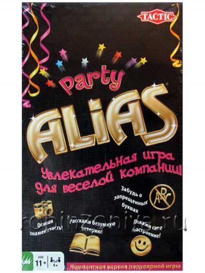 Настольная игра Скажи иначе Вечеринка Компактная версия,Алиас