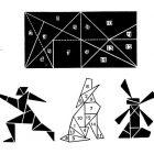 Головоломка Архимеда