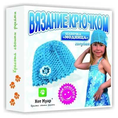 Вязание крючком Шапочка МОДНИЦА голубая, набор для детского творчества