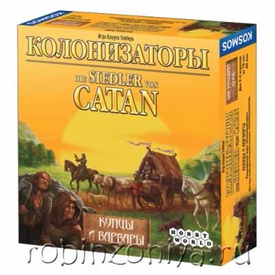 Игра Колонизаторы Купцы и варвары купить в интернет-магазине robinzoniya.ru.