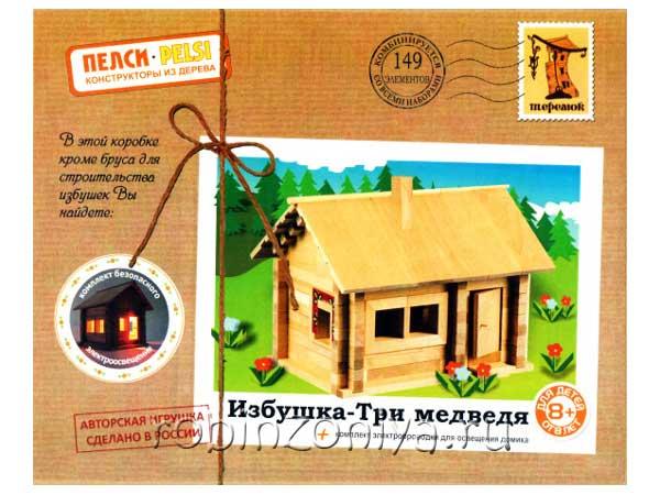 Деревянный конструктор Избушка Три медведя с освещением купить в интернет-магазине robinzoniya.ru.