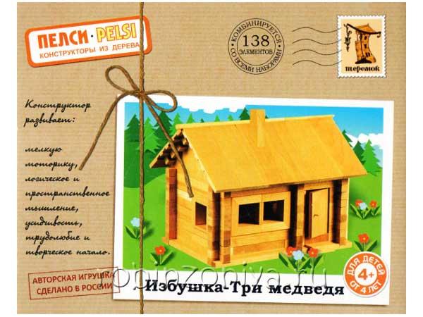 Деревянный конструктор Избушка Три медведя базовая модель купить в интернет-магазине robinzoniya.ru.
