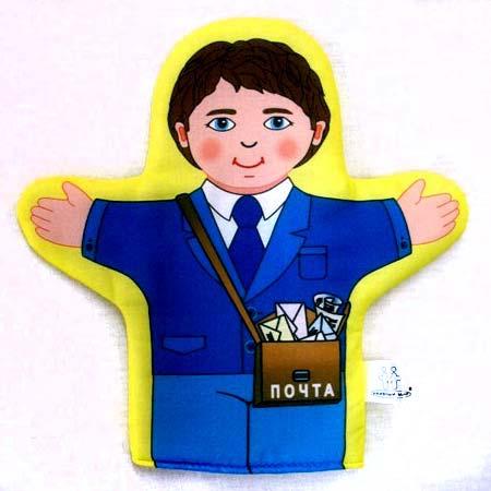 Кукла рукавичка Почтальон купить с доставкой по России в интернет-магазине robinzoniya.ru.