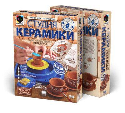 Студия керамики Кофейный сервиз (Гончар)