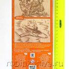 Набор для выжигания №3 Чихуа-хуа, космический челнок (Lori)