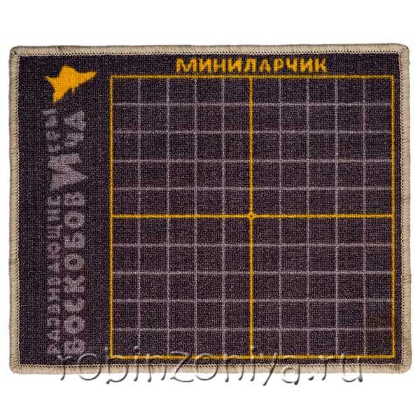 Комплект мини ларчик Воскобовича купить в интернет-магазине robinzoniya.ru.