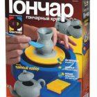 Гончар Чайный набор комплект для лепки из глины