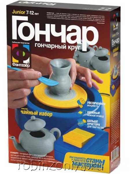 Набор для творчества Гончар Чайный набор купить в интернет-магазине robinzoniya.ru.