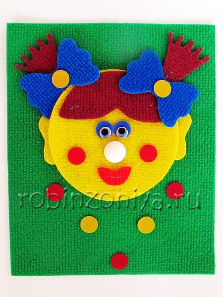 Игра на ковролине П Лицо купить в интернет-магазине robinzoniya.ru.