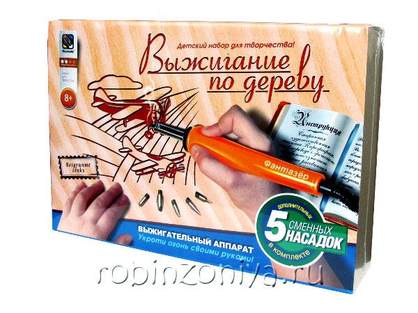 Прибор для выжигания с доской Воздушные гонки купить с доставкой по России в интернет-магазине robinzoniya.ru.