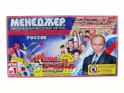 Менеджер России Настольная игра