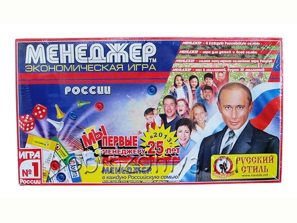 Настольная игра Менеджер России купить в интернет-магазине robinzoniya.ru.
