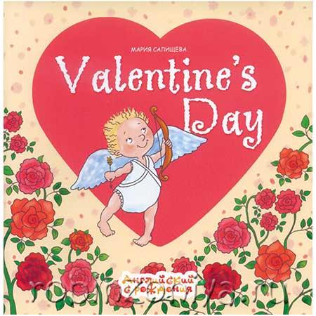 Книга детская День Святого Валентина/Valentine's Day купить в интернет-магазине robinzoniya.ru.