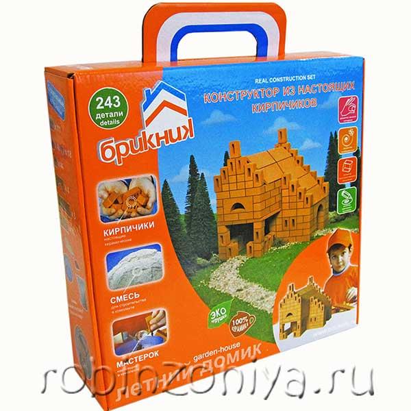 Конструктор из настоящих кирпичиков Летний домик купить в интернет-магазине robinzoniya.ru.