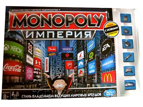Настольная игра монополия Империя купить в интернет-магазине robinzoniya.ru.