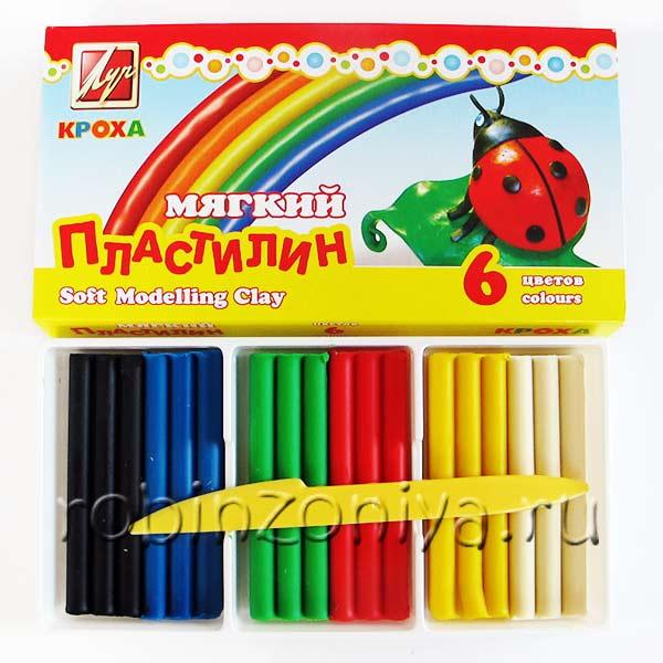 Пластилин Мягкий Кроха 6 цв. купить в интернет-магазине robinzoniya.ru.