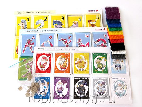 Образные карточки Воскобовича купить в интернет-магазине robinzoniya.ru.