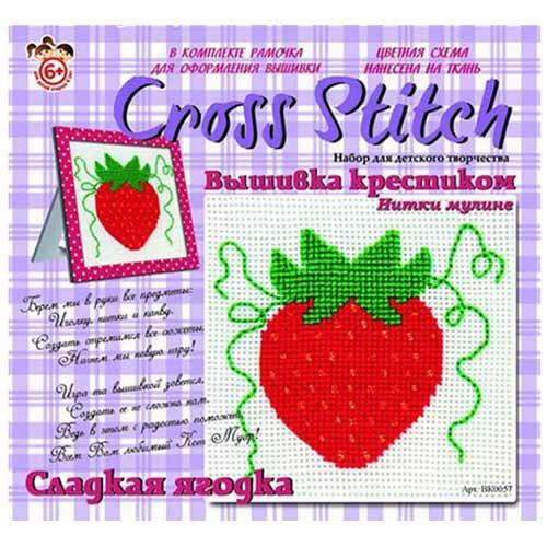 Набор для вышивки крестиком Сладкая ягодка купить в интернет-магазине robinzoniya.ru.