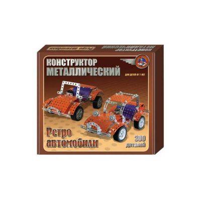 Конструктор металлический Ретро авто (300 элементов)