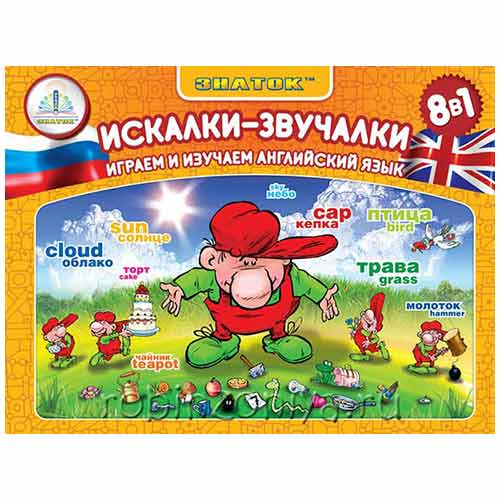 Говорящая книга Знаток Искалки-звучалки купить в интернет-магазине robinzoniya.ru.
