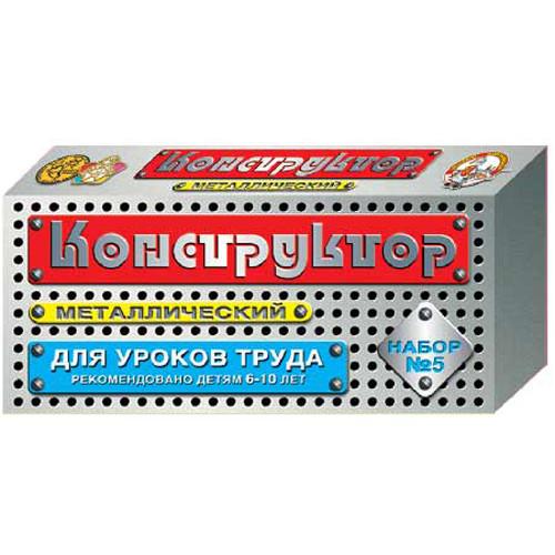 Конструктор металлический №5 купить в интернет-магазине robinzoniya.ru.