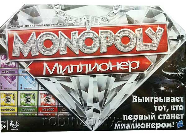 Настольная игра Монополия Миллионер купить в интернет-магазине robinzoniya.ru.
