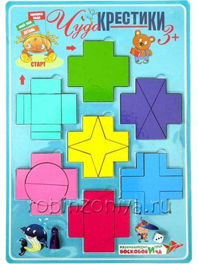 Воскобович Чудо крестики 3 с игрой в блистере