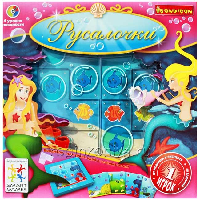 Игры BONDIBON русалочка купить в интернет-магазине robinzoniya.ru.