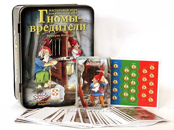 Настольная игра Гномы вредители купить с доставкой по России в интернет-магазине robinzoniya.ru.