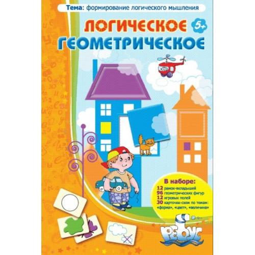Дидактическая игра Логическое геометрическое купить в интернет-магазине robinzoniya.ru.