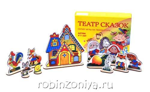 Настольный театр сказок от Осква купить купить в интернет-магазине robinzoniya.ru.