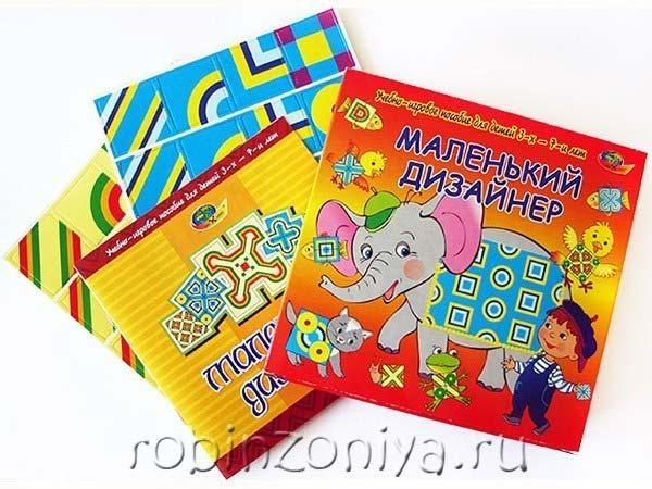 Развивающая игра Маленький дизайнер купить в интернет-магазине robinzoniya.ru.
