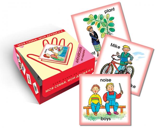 Карточки по английскому языку Моя семья купить в интернет-магазине robinzoniya.ru.