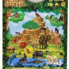 Электронный плакат Весёлый зоопарк