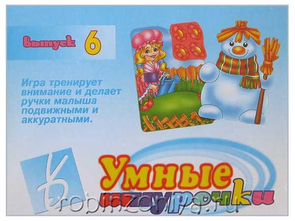 Игра Умные шнурочки №6 от Весна дизайн купить с доставкой по России в интернет-магазине robinzoniya.ru.