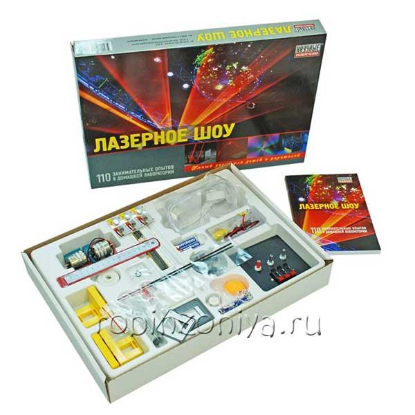 Набор для экспериментов детям Научные развлечения Лазерное шоу купить в интернет-магазине robinzoniya.ru.