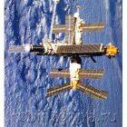 Дидактические карточки Беседы с ребенком Космос