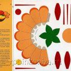 Корзина с цветами Альбом для аппликаций