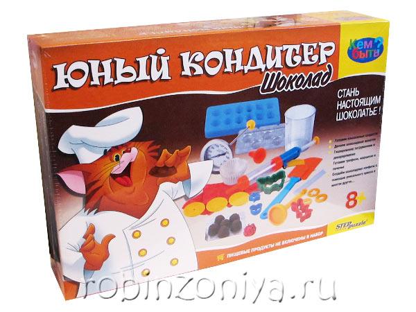Юный кондитер Шоколад набор для опытов купить с доставкой по России в интернет-магазине robinzoniya.ru.