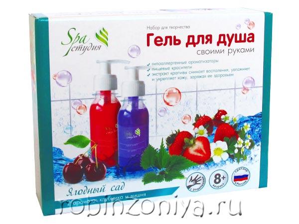 Гель для душа своими руками для детей купить в интернет-магазине robinzoniya.ru.