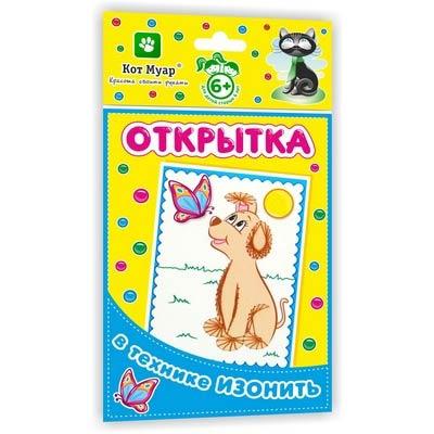 Набор для создания открыток в технике изонить Лучшие друзья! купить в интернет-магазине robinzoniya.ru.