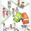 Беседы с ребенком Азбука дороги, дидактические карточки