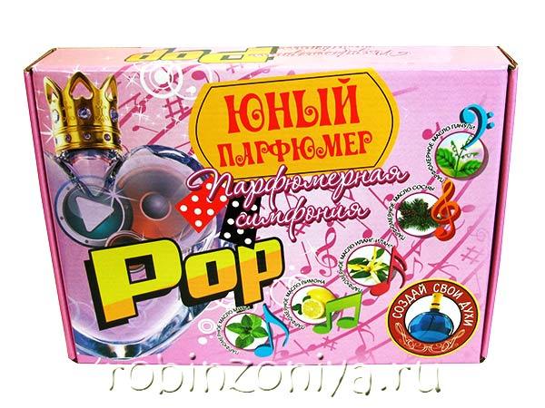 Набор для создания духов Юный парфюмер Поп купить с доставкой по России в интернет-магазине robinzoniya.ru.