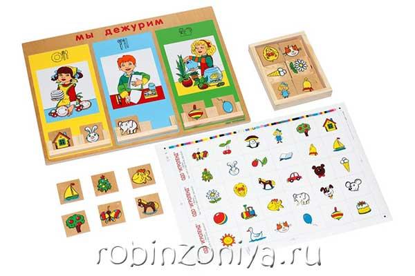 Уголок дежурств для детского сада от ЛЭМ купить с доставкой по России в интернет-магазине robinzoniya.ru.