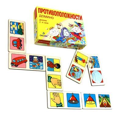игра детская домино Оксва